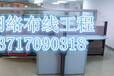深圳沙井福永海康威视大华监控安装施工公司