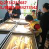 兰州沙画培训专业沙画培训甘肃首家专业沙画培训机构