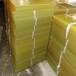 烟台融达聚氨酯耐磨衬板生产定制不二之选