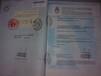 阿塞拜疆海牙認證操作更方便
