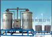 苏州印染厂25T全自动软化水设备打折销售