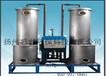 福建8T全自动软化水设备专业处理高硬度水