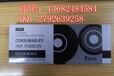 MAX套管打码机国产白色色带CH-IR300W