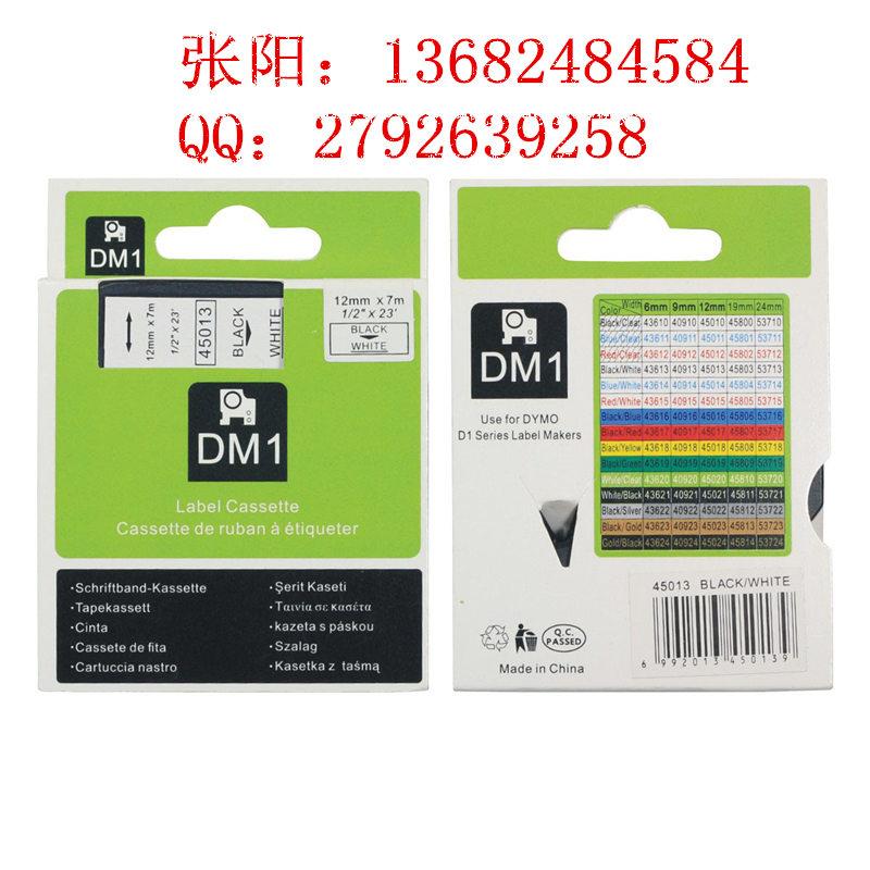 18RZ标签机图片
