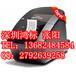 兄弟热敏电脑标签机QL-720NW