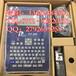 普贴PUTY网络布线标签打印机PT-300