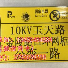 丽标凯标KB-3000通用不干胶标签D-PG220W白图片