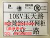 丽标KB3000不干胶标签纸220mm