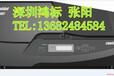丽标佳能C-460P挂牌印字机
