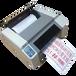 丽标电力标签机KB-3000杆号铝牌打印机