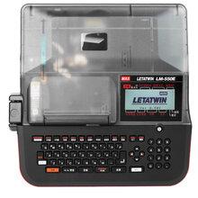 MAX线号机LM-550E热缩管贴纸打字机图片