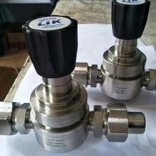 進口高壓氣體減壓器-德國萊克LIK進口高壓氣體減壓器圖片