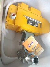 进口不锈钢电动针阀-德国莱克LIK进口不锈钢电动针阀图片