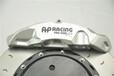 AP5000RCP9440改裝剎車卡鉗皇冠霸道RAV4銳志凱美瑞佳美