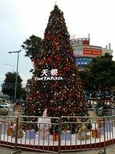 东莞大型圣诞树厂家18米户外圣诞树安装说明图鉴图片