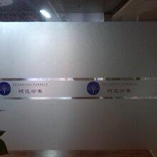 静安区玻璃贴膜专业玻璃门贴膜图片