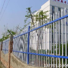 湖南锌钢围墙护栏厂家直销工厂围墙铁栅栏小区蓝白围墙栏杆当天发货