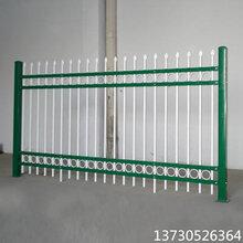 重庆铁栅栏围墙多少钱一米厂区防攀爬围墙护栏价格