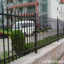 厂家直销小区围墙铁栅栏别墅庭院围墙护栏蓝白铁艺栏杆价格