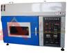 小型臥式紫外光老化試驗箱+北京紫外老化試驗箱