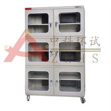 20~60%RH电子吸湿防潮柜生产厂家