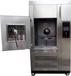 IP1-4淋雨試驗設備生產廠家直銷