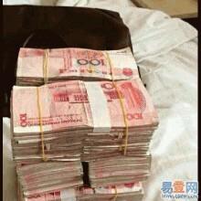 南京江宁区急用钱贷款