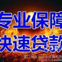 南京六合急用钱贷款
