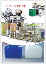 全自动50L化工桶制造吹塑机设备制造塑料中空机