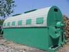 出售二手管束干燥机二手300平方/400平方/500平方管束干燥机