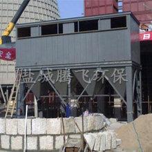西藏工业新款陶瓷多管除尘器的主要特点哪家专业-除尘器标配厂家图片