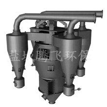 節能環保型礦用氣流分級機操作方法圖片