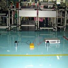 供应长沙工厂环氧防静电地坪耐磨耐压耐酸耐碱图片