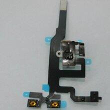 不限量回收苹果7液晶排线充电排线图片
