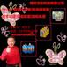 辽宁阜新汽车玻璃水配方加盟洗车液配方大车尿素液生产设备