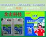 山东威海汽车玻璃水配方加盟防冻液设备大车尿素液设备