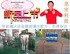 江苏淮安汽车玻璃水配方加盟洗车液配方大车尿素液生产设备