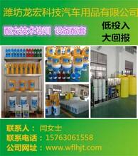 辽宁阜新汽车玻璃水生产设备,防冻液生产设备
