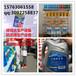 河南信阳汽车玻璃水生产设备厂家,防冻液配方,尿素液生产设备
