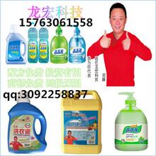 天津洗衣液生产设备厂家,洗洁精生产设备