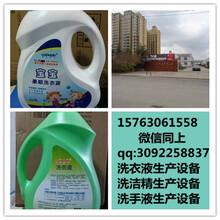 山东济南玻璃水配方,防冻液生产设备,大车尿素液生产设备