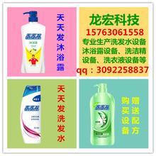 浙江丽水洗衣液生产设备厂家,洗洁精生产设备