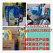 玻璃水生产设备,防冻液生产设备