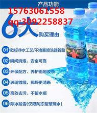 汽车玻璃水最新配方技术加盟,柴油车尾气处理液设备