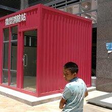 微型消防站定做廠家社區微型消防站供應商圖片