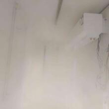 東北農場工作人員消毒通道防疫器材圖片