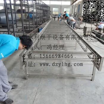网链输送机不锈钢网链输送设备纸箱输送线厂家定制加工