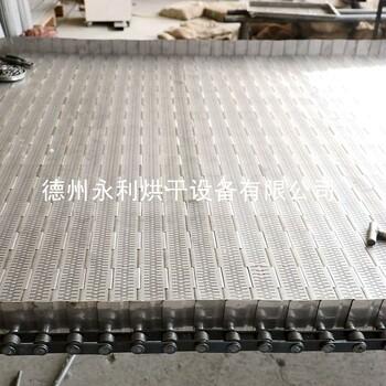 不銹鋼輸送鏈板廠家供應食品輸送機304輸送鏈板