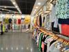 深圳加盟品牌折扣女装在哪找?