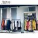 品牌女裝零庫存加盟芝麻e柜時尚女裝招商零庫存女裝加盟